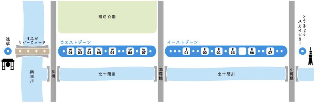 東京ミズマチマップ