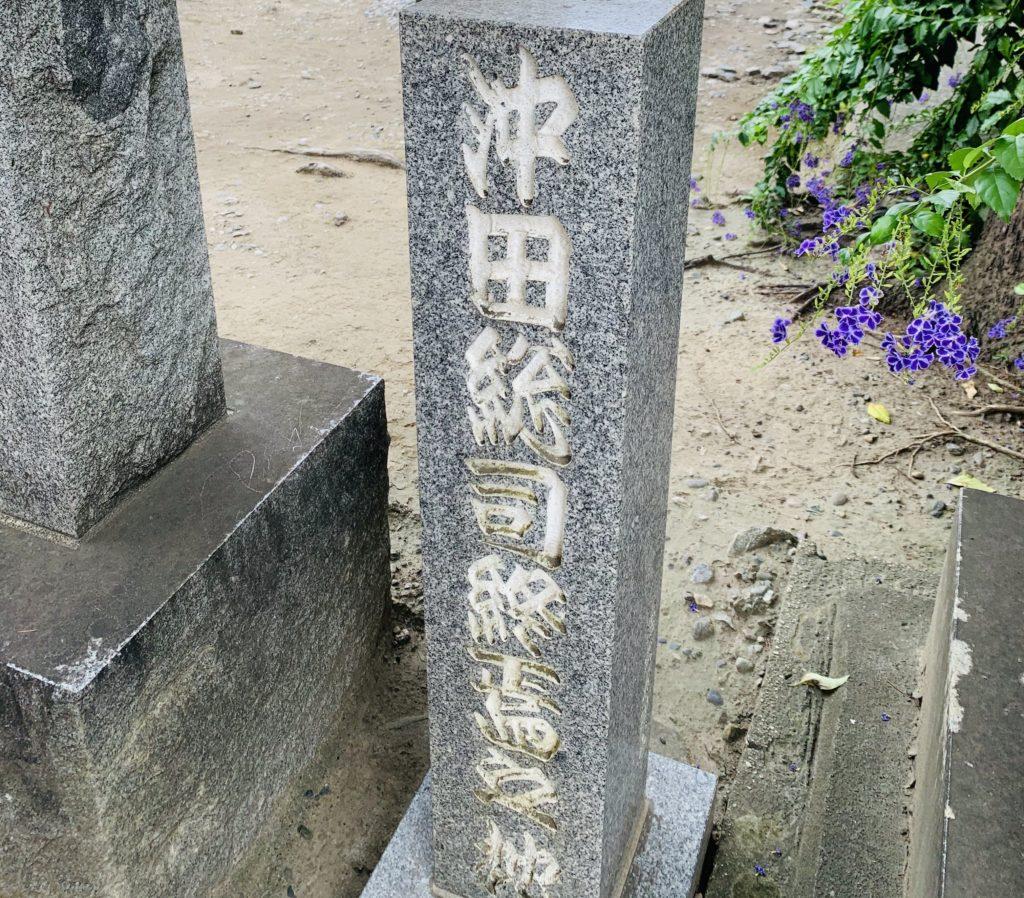 """今戸神社""""沖田総司の終焉の地"""""""