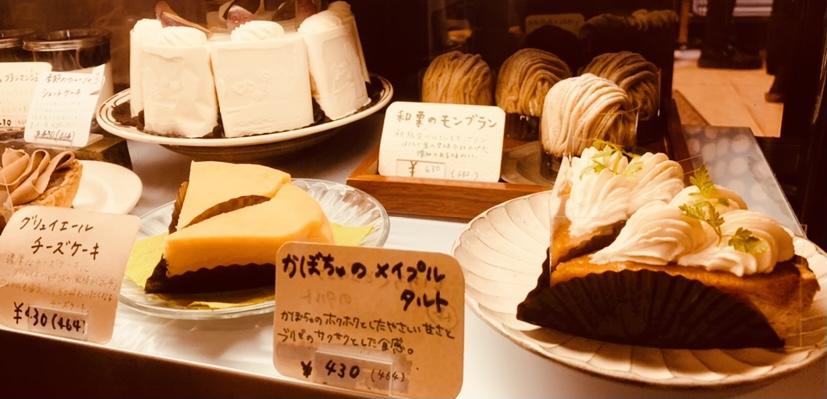 """""""ルスルス""""の『チーズケーキ』『メイプルタルト』『モンブラン』"""