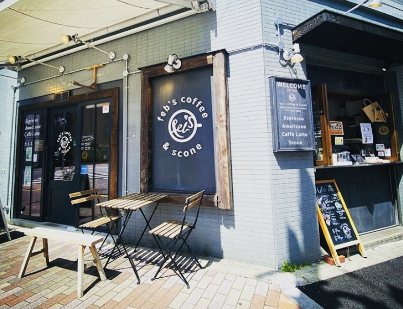 """浅草""""feb's coffee&scone""""の外観"""