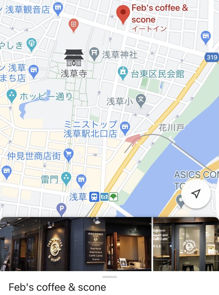 """""""フェブズ コーヒー&スコーン""""の地図"""